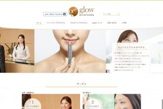 glow personal branding様
