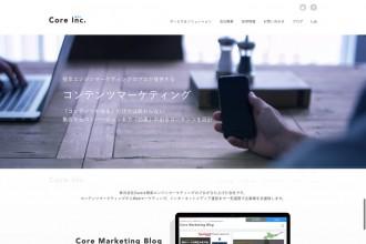 株式会社Core様