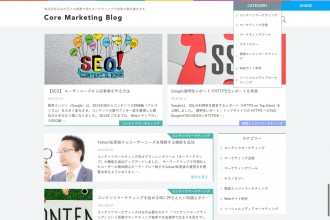 Core Marketing Blog