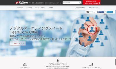 株式会社ジゾン様