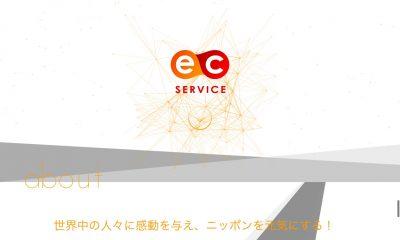 日本ECサービス株式会社 様