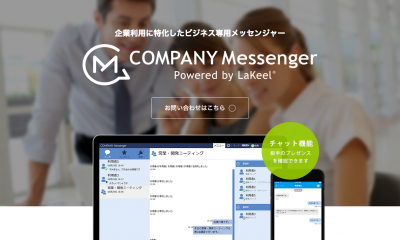 COMPANY MESSANGER