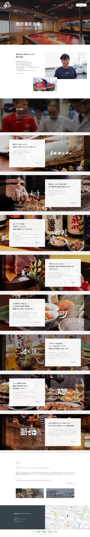 スプラウトグループ | 飲食事業オフィシャルサイト